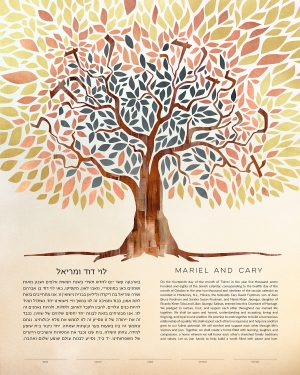 Tree of Life I Am My Beloved's Peach and Gray