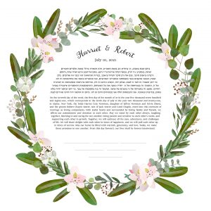 Wreath with Rhododendrons Ketubah