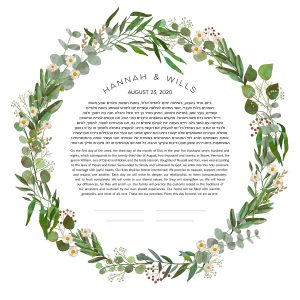 Wreath with feverfew, willow, baby's breath Ketubah