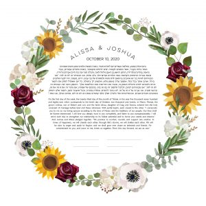Wreath with roses and sunflowers Ketubah